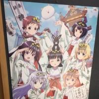 Neo神田祭