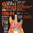 毎年この時期はLIVE ALIVE 出張ライブ!