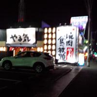 ニッ(^ー^)句食‥ 系女子夜会 幸せ夜