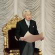 天皇陛下がお言葉=国会