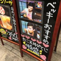 平山郁夫美術館賞絵画コンクール
