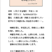 映画鑑賞会 5