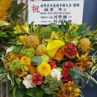 (#^.^#) ありがとうございます。