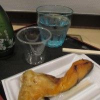 セレブ スイム & 鮭のかま ・・・・!!!         № 5,661