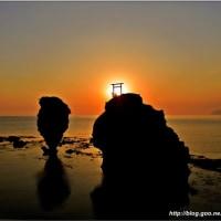 えびす岩と大黒島のある朝景・・・。