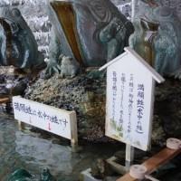 二見町「與玉神社」(夫婦岩)に行ってきました~(^^) 2017