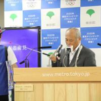 東京五輪ボランティア制服が、韓国のあるものにそっくりだった件