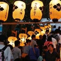 赤崎神社さん大勢の参拝者 (鳥羽市)