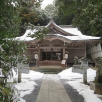 本屋親父のつぶやき 1月22日 春日神社氏子総代会新年会