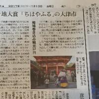 ロケーションジャパン賞