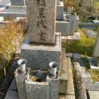 墓石塩磨きを遠隔治療に応用してみました