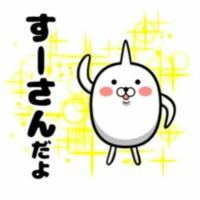 ☆»»»--LOVE--▶holiday☆ capoスザキ