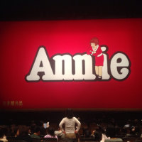 新演出版「アニー」みてきました!