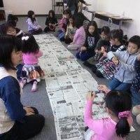 子どもたちと温かい空間を共有・・