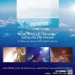 本日BMXX new single 「stranger」発売日!