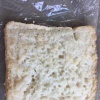 グルテンフリー〜パン作り
