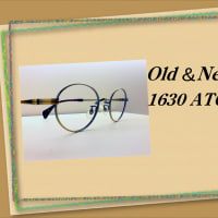 Old&New 1630 ATG