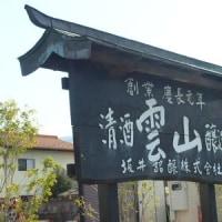 萱葺屋根の素敵なカフェ 萱の庵 ~千曲市~