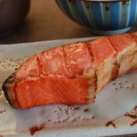 「本ちゃん紅鮭」残りわずかです