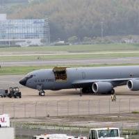 U.S.A.F KC-135 FUK