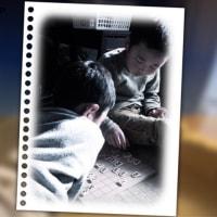 将棋の先生。