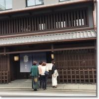 居様(IZAMA)で和食ランチ&御所西京都平安ホテルでお茶しました~
