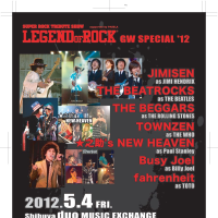 5/4LEGEND OF ROCK GW SPL。