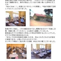 カンボジア MoreSmile!!校舎完成しました