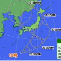 東京台風3連発 「大陸の脅威に、日本の中央が気づけ!」