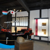 異国と繋がる Nagasaki  [ Japan ]