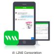 業務で使える 法人版LINE(ライン) のご紹介