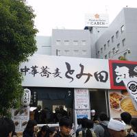 大つけ麺博 第四陣