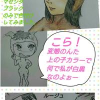 う~ん.....❔❓?。(ジャパンカップ)