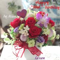レッスン 白寿のお祝いに真っ赤な薔薇で