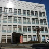 宮崎県歯科医師会館