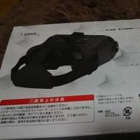 今更ながら・・・VR体験!