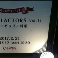 MUSICALACTORS