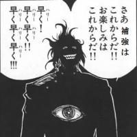 いーそーげー(;・∀・)