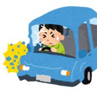 「交通事故死ゼロを目指す日」!!「ご安全に」!!