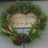 クリスマスツリー 聖夜 モミの木とトナカイ ホワイトクリスマス