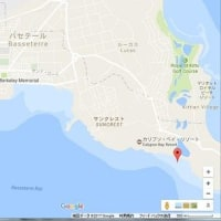 17GW準備_寄港地5・バセテール(セントキッツ)