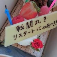 BEACLO杯(仮)