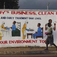 リベリアで、エボラ出血熱ではない原因不明の病気で11人死亡!
