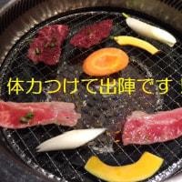 神田岩本町