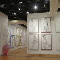 JR新宿駅西口で開催の物産展と甲斐清子デッサン教室展を鑑賞。