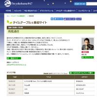 【MILQJAM】FMヨコハマ南風通信でON AIR!
