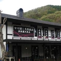 信州 茅野の加茂七茶屋