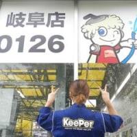 兄と弟が共に育つ良い関係 キーパープロショップ岐阜店&せき店!