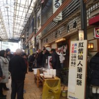 平成29年筆塚祭へ。