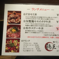 京都は安い?